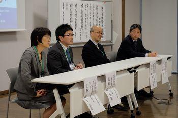 参加者たちの質問に答える4人の講師。左から立野順子、髙瀬進、田代英樹、関幸彦の各先生
